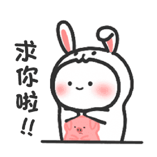 Happy baby rabbit's daily life - Sticker 4