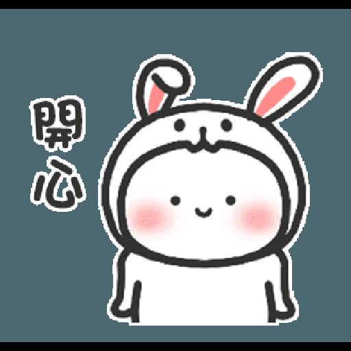 Happy baby rabbit's daily life - Sticker 9