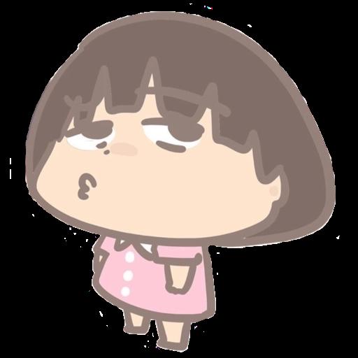 小妹 - Sticker 2