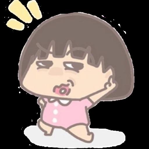 小妹 - Sticker 13
