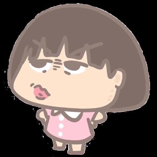 小妹 - Sticker 1