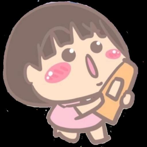 小妹 - Sticker 11