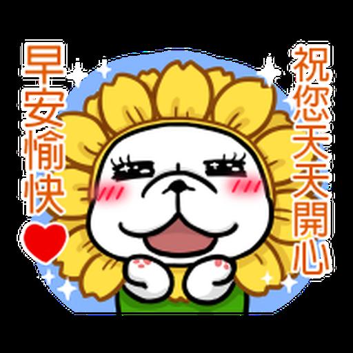 BEE - Sticker 5
