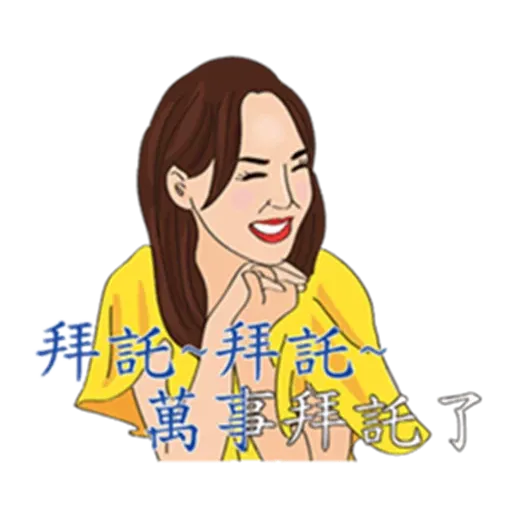台語卡拉ok - Sticker 18