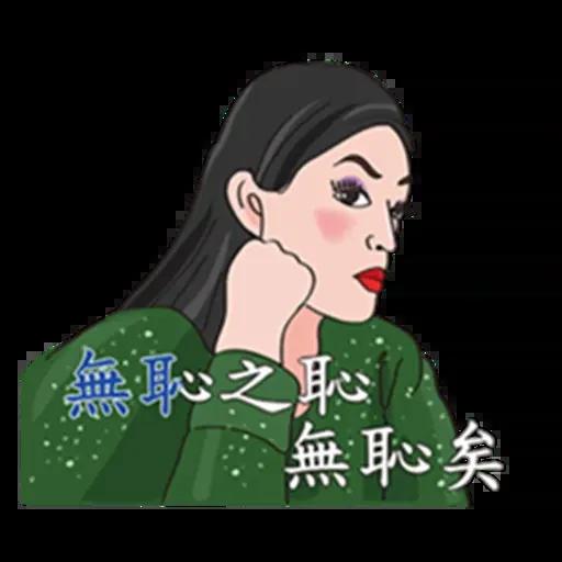 台語卡拉ok - Sticker 13