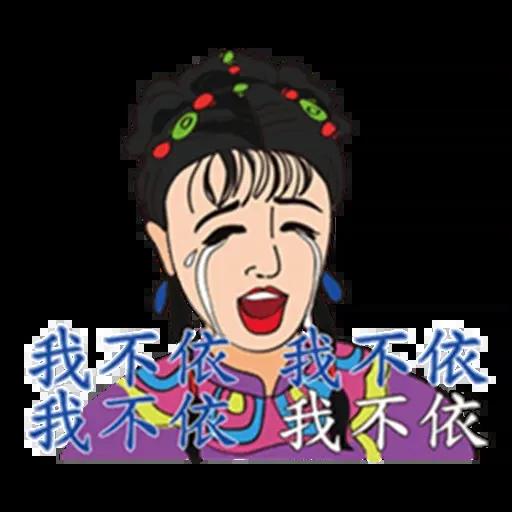 台語卡拉ok - Sticker 26