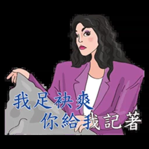 台語卡拉ok - Sticker 15