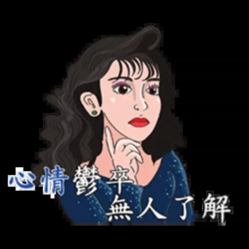 台語卡拉ok - Sticker 1