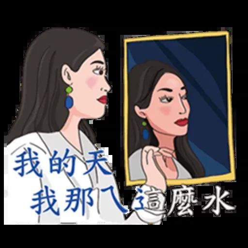 台語卡拉ok - Sticker 12