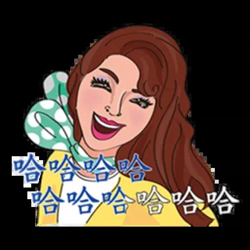 台語卡拉ok - Sticker 5