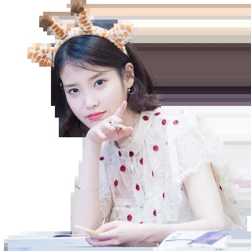 IU - Sticker 8