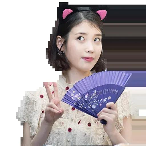 IU - Sticker 6