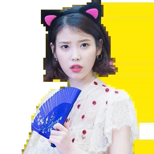 IU - Sticker 7