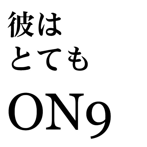 japanese - Sticker 6