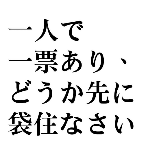 japanese - Sticker 12