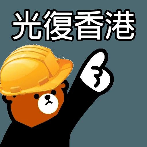 元氣 - Sticker 23
