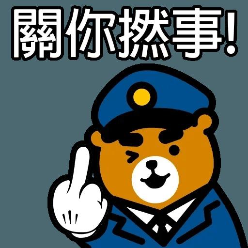 元氣 - Sticker 9