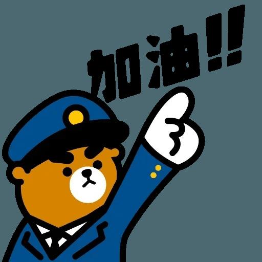元氣 - Sticker 11