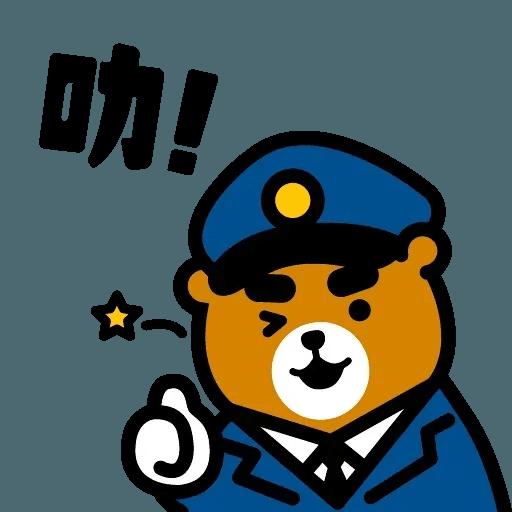 元氣 - Sticker 10