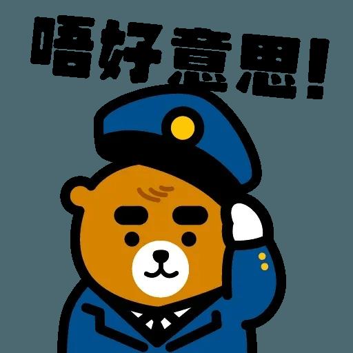 元氣 - Sticker 14