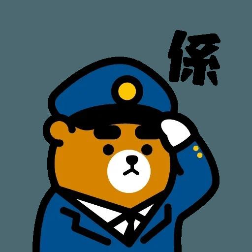 元氣 - Sticker 12