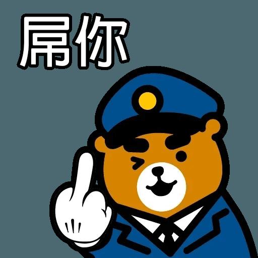 元氣 - Tray Sticker