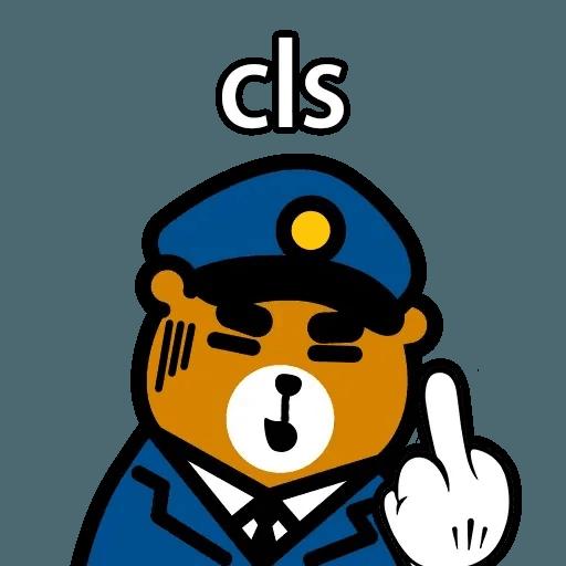 元氣 - Sticker 5