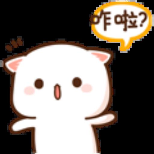 ???1 - Sticker 23