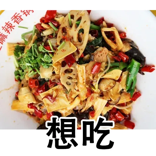 想吃 foood - Sticker 5