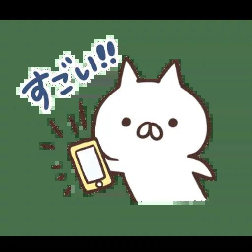 nekopen 4.1 - Sticker 12