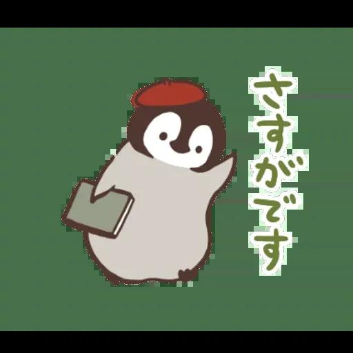 nekopen 4.1 - Sticker 10