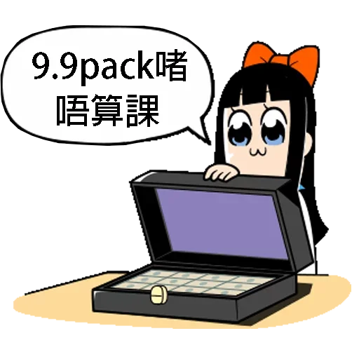 padepic - Sticker 28