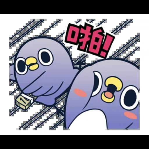 雞2 - Sticker 16
