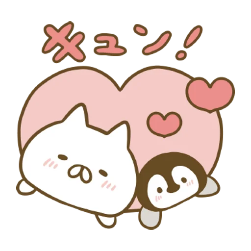 Penguin and Cat Days Moving Backgrounds - Sticker 12