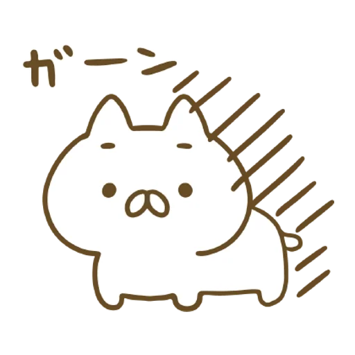 Penguin and Cat Days Moving Backgrounds - Sticker 22