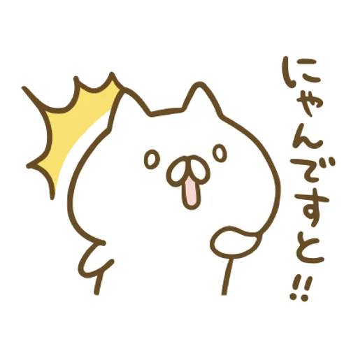 Penguin and Cat Days Moving Backgrounds - Sticker 13