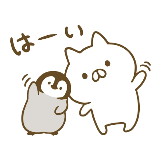 Penguin and Cat Days Moving Backgrounds - Sticker 4