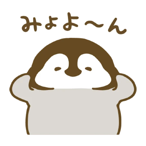 Penguin and Cat Days Moving Backgrounds - Sticker 23