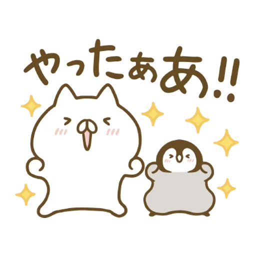 Penguin and Cat Days Moving Backgrounds - Sticker 8