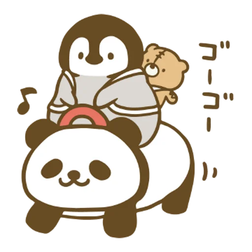 Penguin and Cat Days Moving Backgrounds - Sticker 9