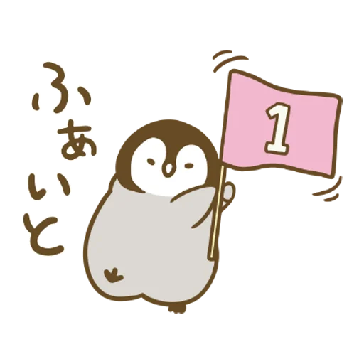 Penguin and Cat Days Moving Backgrounds - Sticker 19