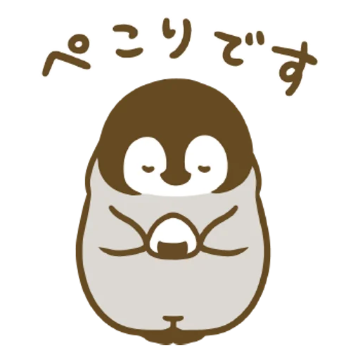 Penguin and Cat Days Moving Backgrounds - Sticker 6