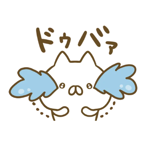 Penguin and Cat Days Moving Backgrounds - Sticker 10