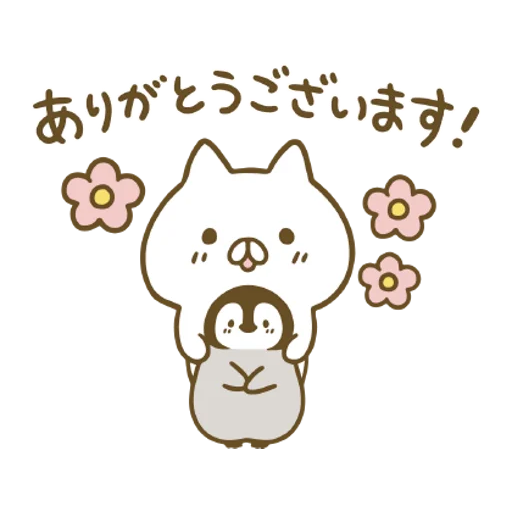 Penguin and Cat Days Moving Backgrounds - Sticker 3