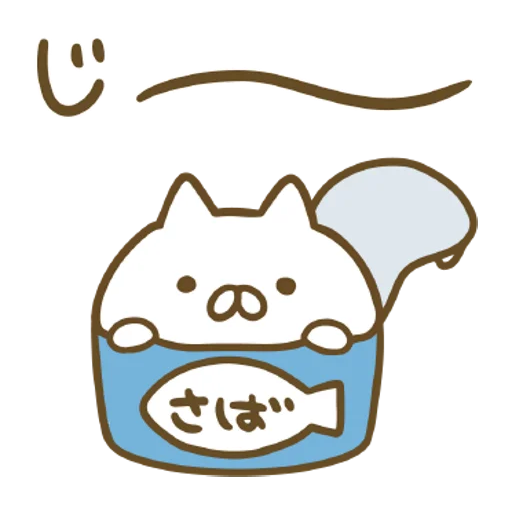 Penguin and Cat Days Moving Backgrounds - Sticker 11