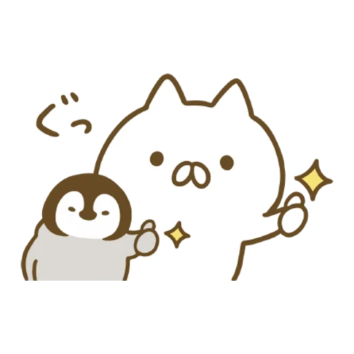 Penguin and Cat Days Moving Backgrounds - Sticker 2