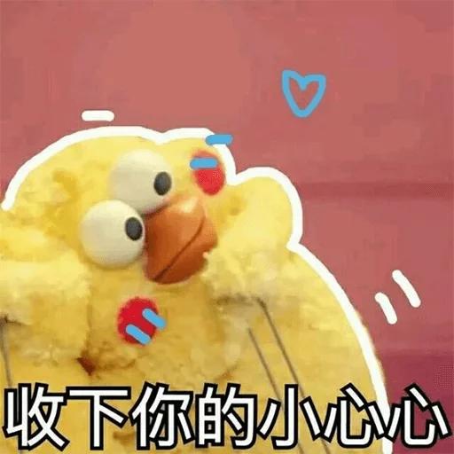 chick - Sticker 29