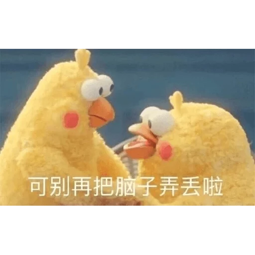 chick - Sticker 30