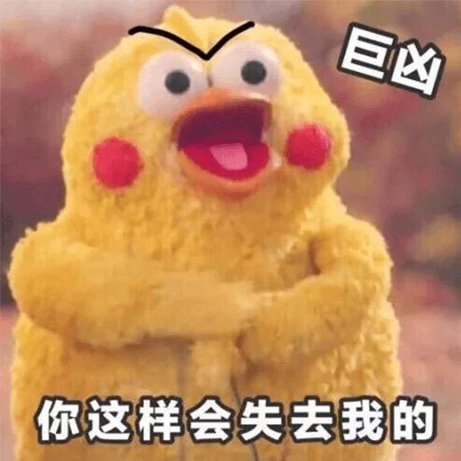 chick - Sticker 27