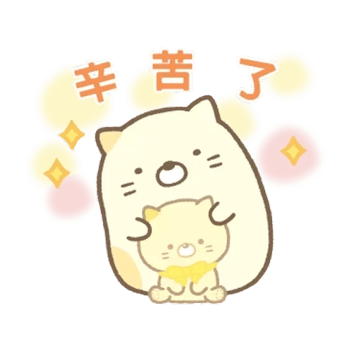 sumikkogurashi-winter - Sticker 3